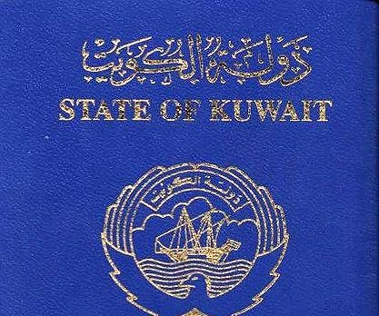 Kuwait, crushing dissent, revokes citizenships