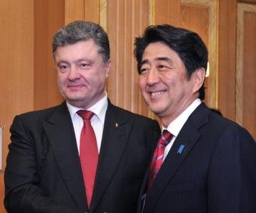 Japan pledges $7M to Ukraine at Asia-Europe Meeting