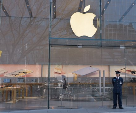EU rules Apple broke tax laws with Ireland deal; must pay back $14.5B