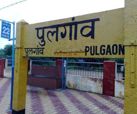 Fire, explosions at Indian ammunitions depot kill 15