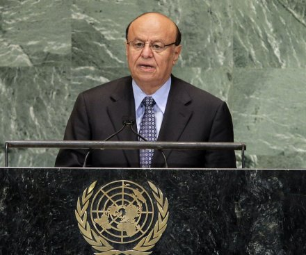Yemen government, rebels sign peace deal