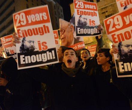 Convicted Israeli spy Jonathan Pollard granted parole