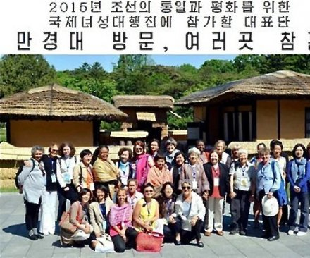 NKorean defectors ask women activists to be stopped at border