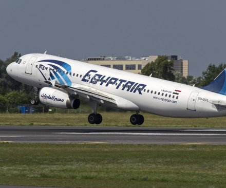 'Black box' suggests possible fire aboard EgyptAir Flight MS804 in lavatory, avionics bay