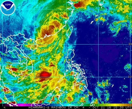 Typhoon Haima weakens to tropical storm after China landfall