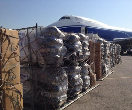 U.N. aid delivery to northern Iraq 'largest single aid push' in over a decade