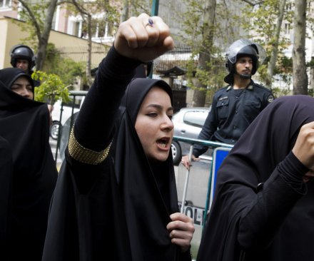 Iranian students lashed 99 times because of coed party