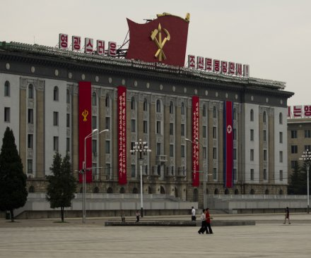 North Korea bans foreign coverage of Seventh Party Congress