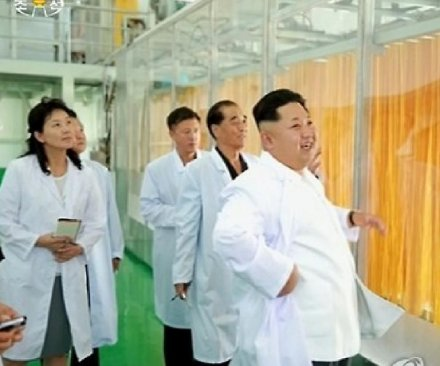 Kim Jong Un provides field guidance at factory for first time since crisis