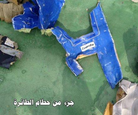 Egypt Air debris