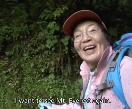 First woman to scale Everest peak dies at age 77