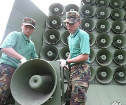 South Korean residents near North Korea border request removal of loudspeakers