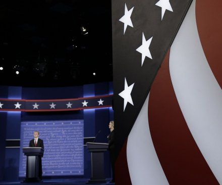 First presidential debate: How to watch, fast facts, what to expect