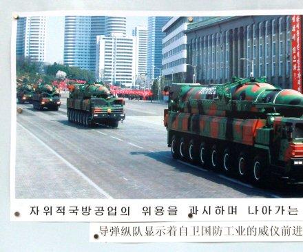 North Korea missile launch fails, Seoul says