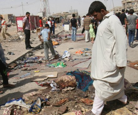 Quadruple car bombings kill 40 in Karbala, Iraq