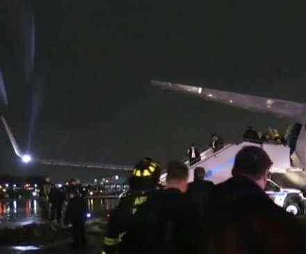 Mike Pence's campaign plane slides off runway in New York
