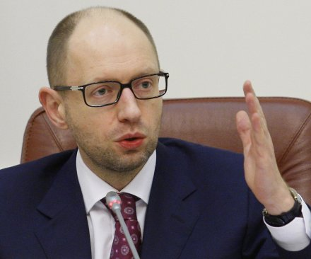 Ukraine seeks to join NATO, prime minister says