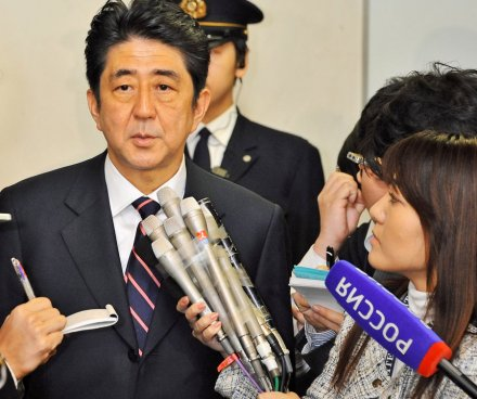 Pair of Japanese ministers resign amid accusations of financial impropriety