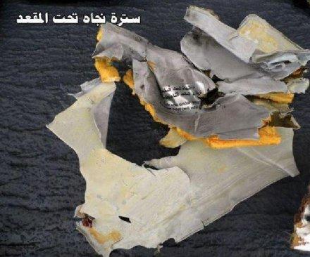 EgyptAir Flight MS804: Bomb theory debated as officials examine new debris, data