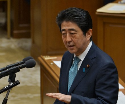 Japan PM: No plans to visit Pearl Harbor