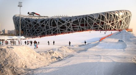 Beijing chosen to host 2022 Winter Olympics
