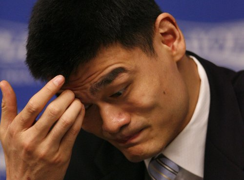 Yao retiring from basketball