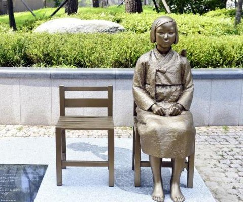 Japan, South Korea reach deal to settle 'comfort women' issue
