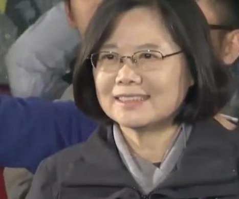 Taiwan's Tsai Ing-wen wants to recover rival Kuomintang assets, report says