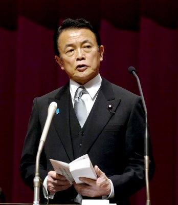 More troubles seen for Aso