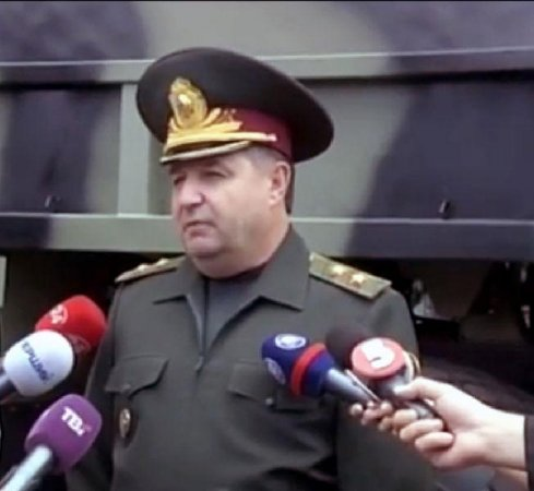National Guard commander named Ukraine's new defense minister