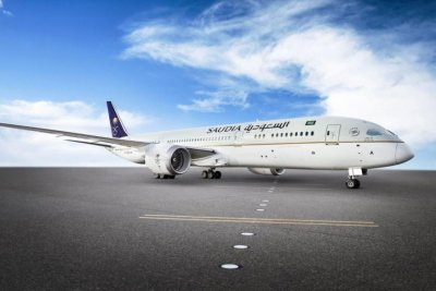 U.S. laptop ban lifted for Saudi Arabian Airlines