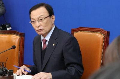 South Korea politician under fire for remarks against disabled