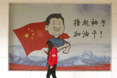 New quiz show in China extols virtues of Xi Jinping
