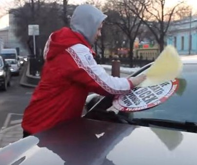 StopHam: The end of the road for Russia's parking vigilantes?
