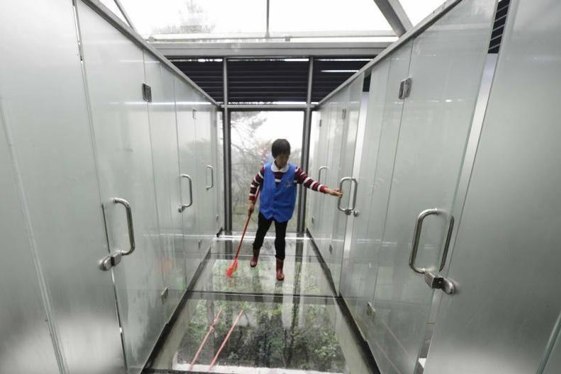 Semi transparent glass bathrooms open at China tourist location   UPI com. Semi transparent glass bathrooms open at China tourist location