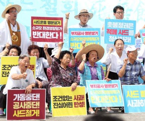South Korea defense ministry: THAAD won't hurt environment
