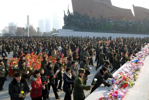 North Korea commemorates late leader's death anniversary