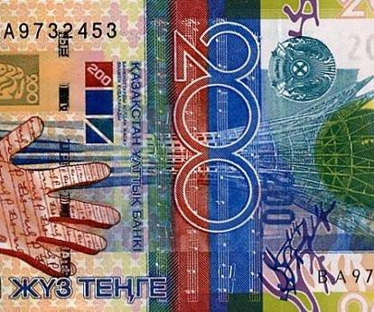 Kazakh currency plunges against U.S. dollar