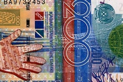 Kazakh currency plunges against U.S. dollar