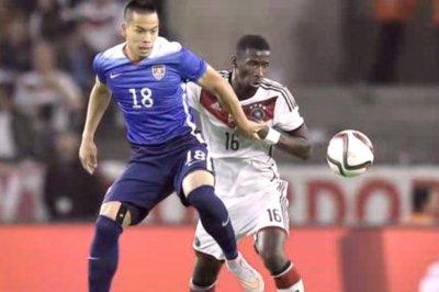 Wood's late goal helps U.S. knock off Germany