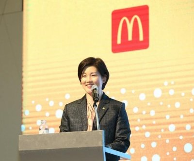 McDonald's Korea chief resigns amid burger probe