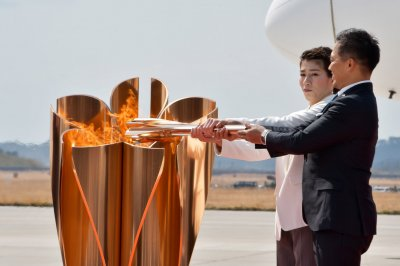 Olympic flame arrives in Japan for 2020 Summer Games