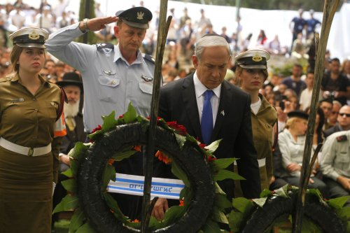 Netanyahu strikes deal with Kadima Party
