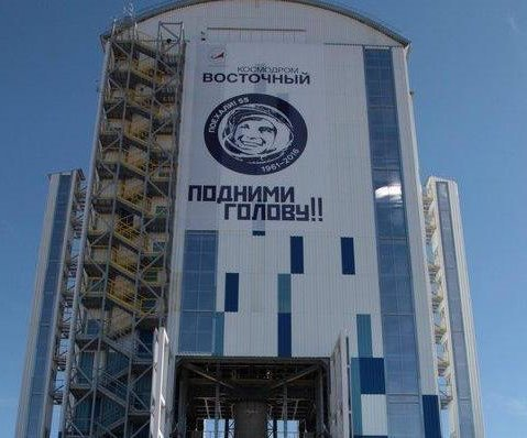 Official resigns after Russia's Vostochny failed rocket launch