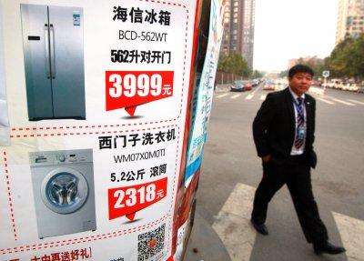China to let market play 'decisive' role
