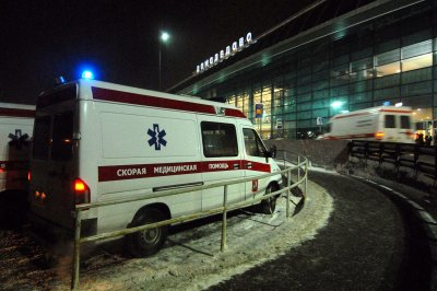 On This Day: Moscow airport suicide bombing kills 37