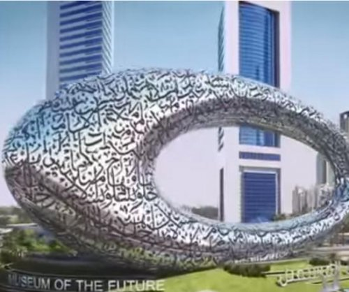 Dubai building $136 million 'Museum of the Future'