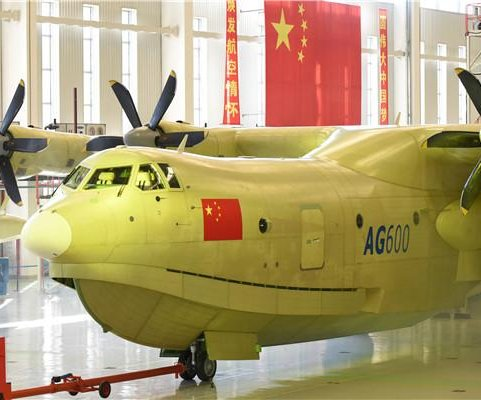 China completes massive AG600 amphibious aircraft
