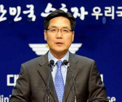 South Korea issues warning on North Korea ballistic missile capability