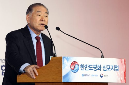 South Korea: North Korea needs to offer bold measures for nuclear talks to resume